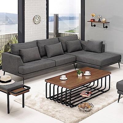 Boden-妮瑞莎L型灰色布沙發椅(送抱枕)(左右型可選)