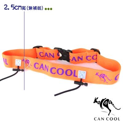 CAN COOL敢酷 25mm寬 C160313005(無補給)運動號碼帶(橘紫)
