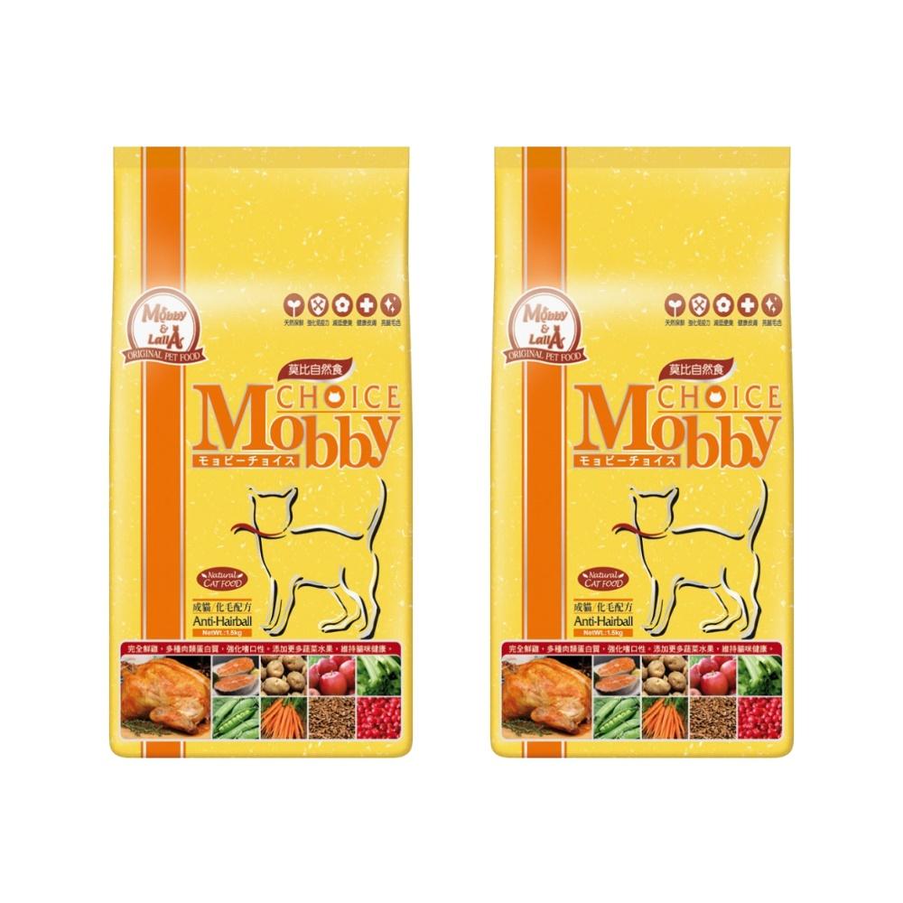 莫比Mobby 成貓化毛專用配方  自然食飼料 3公斤 X 2包