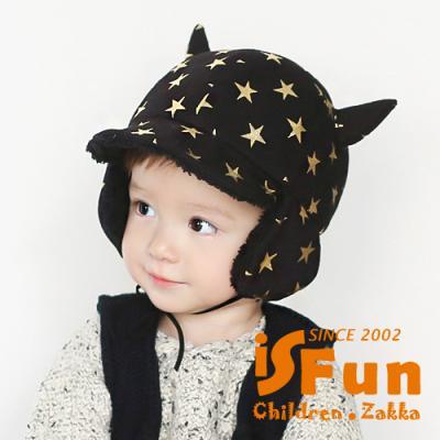iSFun 牛角金星 鋪棉保暖棒球護耳帽 黑