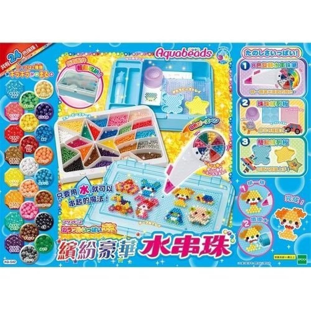 日本EPOCH 繽紛豪華水串珠(24色) DIY (原廠公司貨) EP79018