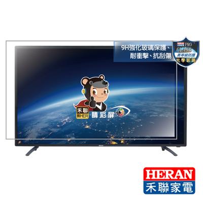 HERAN禾聯 43吋 FHD 9H強化玻璃 LED液晶顯示器 HD-43GA5