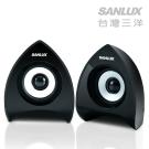 SANLUX台灣三洋 2.0聲道USB多媒體電腦喇叭-233
