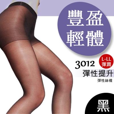 蒂巴蕾豐盈輕體  彈潤。3012 L-LL 彈性絲襪