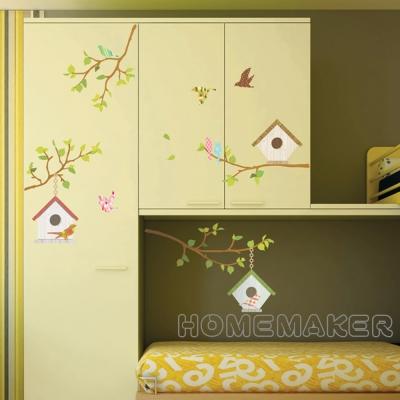 韓國彩繪鳥巢與樹屋造型創意壁貼_HPS-60032