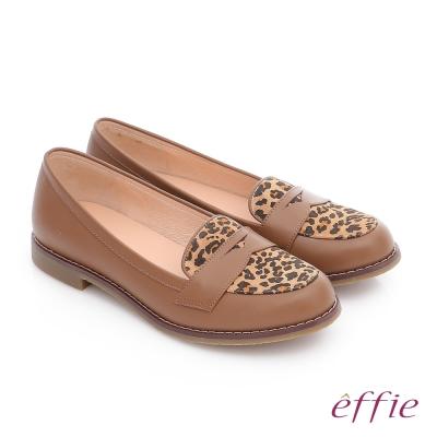 effie 都會舒適 全真皮動物紋通勤低跟鞋 茶色