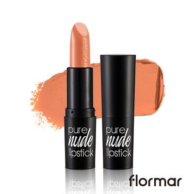 法國 Flormar - 絕對赤裸 裸色唇膏(#003小橘餅乾)
