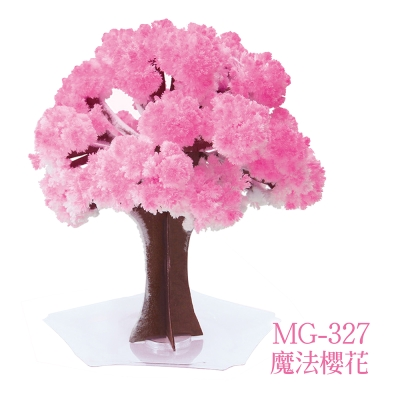 Magic Sakura MG- 327  魔法櫻花樹-大  超值  2  入組  日本原裝進口
