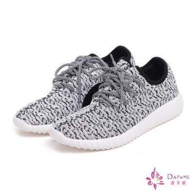 達芙妮DAPHNE-樂活時尚飛線編織繫帶運動鞋-低
