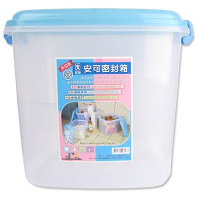 熱銷No. 1 ★超值耐用透明飼料桶- 15 公斤