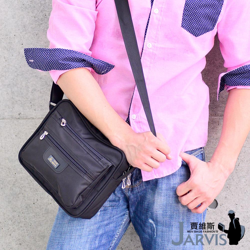 Jarvis 側背包 休閒多功能-悠遊-A006