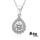 蘇菲亞SOPHIA 鑽石項鍊-愛洛娜0.30克拉ESI鑽鍊