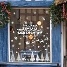 時尚壁貼 - 聖誕樹林