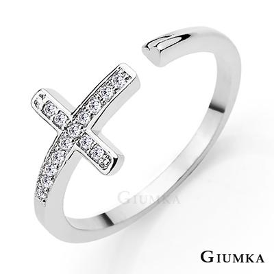 GIUMKA  尹恩惠韓劇想你相似款十字架開口戒指