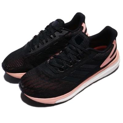 adidas 慢跑鞋 Response LT W 女鞋