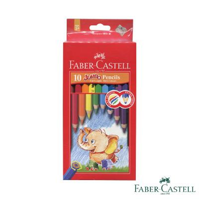 Faber-Castell 紅色系 大六角粗筆芯6.0mm 彩色鉛筆10色