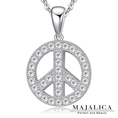 Majalica純銀項鍊密釘鑲世界和平Peace925純銀