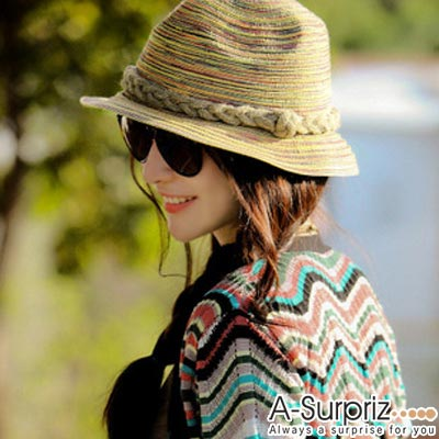 A-Surpriz 七彩條紋彩編遮陽帽