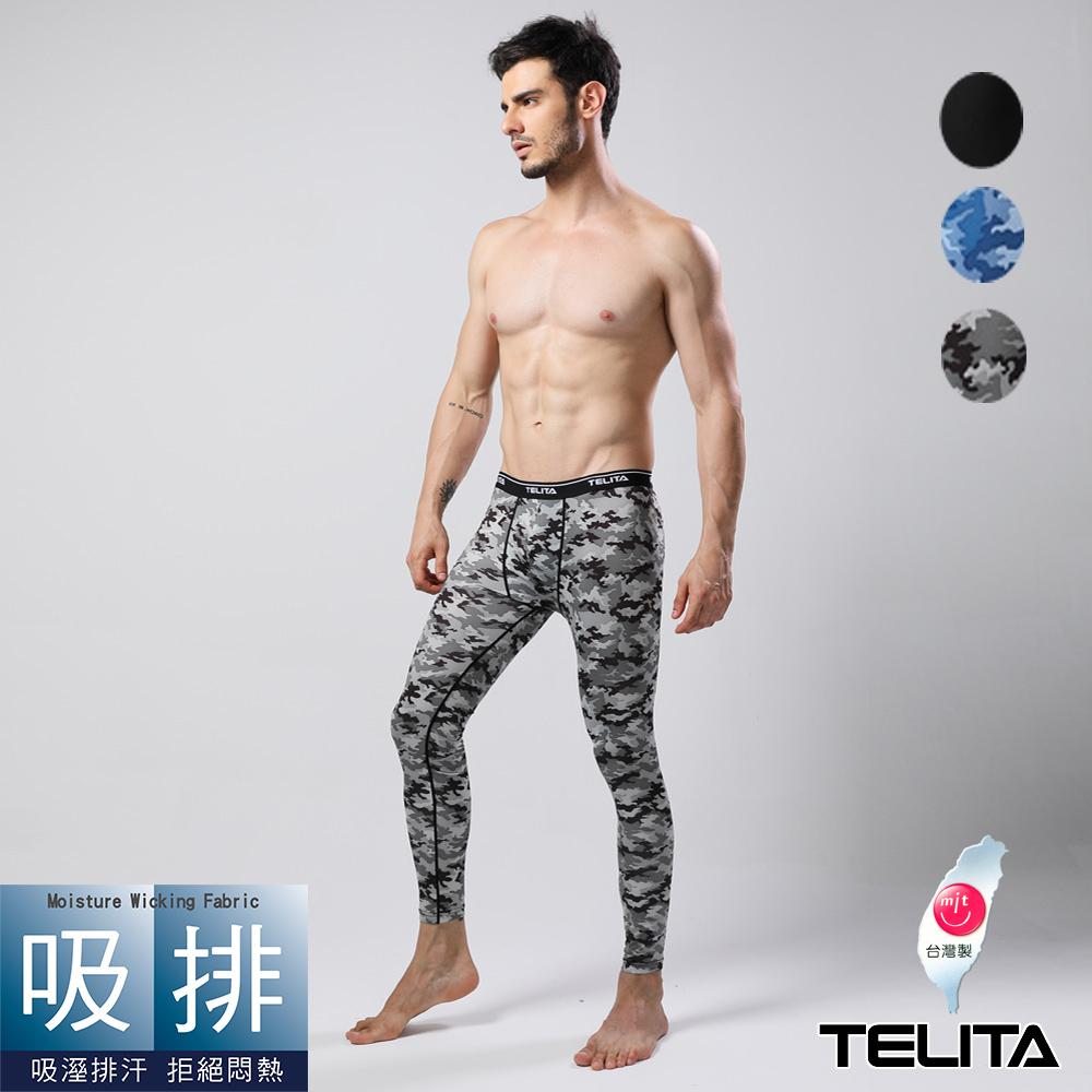 抗UV吸溼排汗運動長褲  【TELITA】