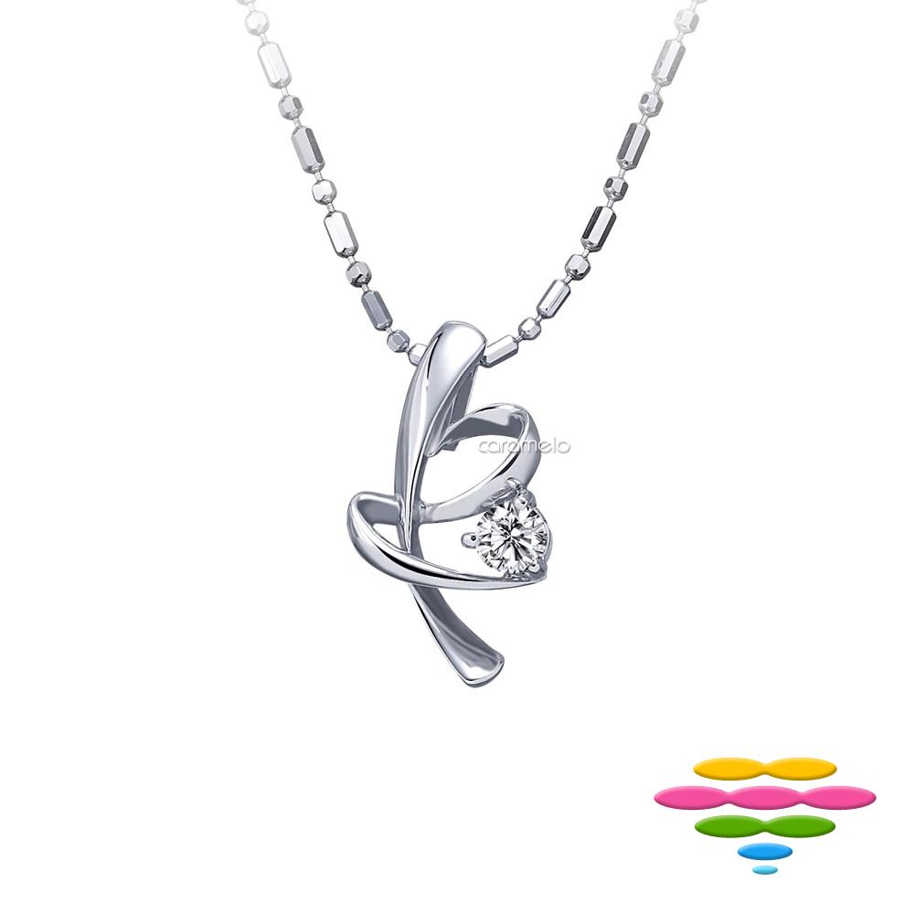 彩糖鑽工坊 9分 愛心&蝴蝶結 鑽石項鍊 愛連結系列