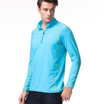 聖手牌 立領衫 水藍直紋長袖立領衫