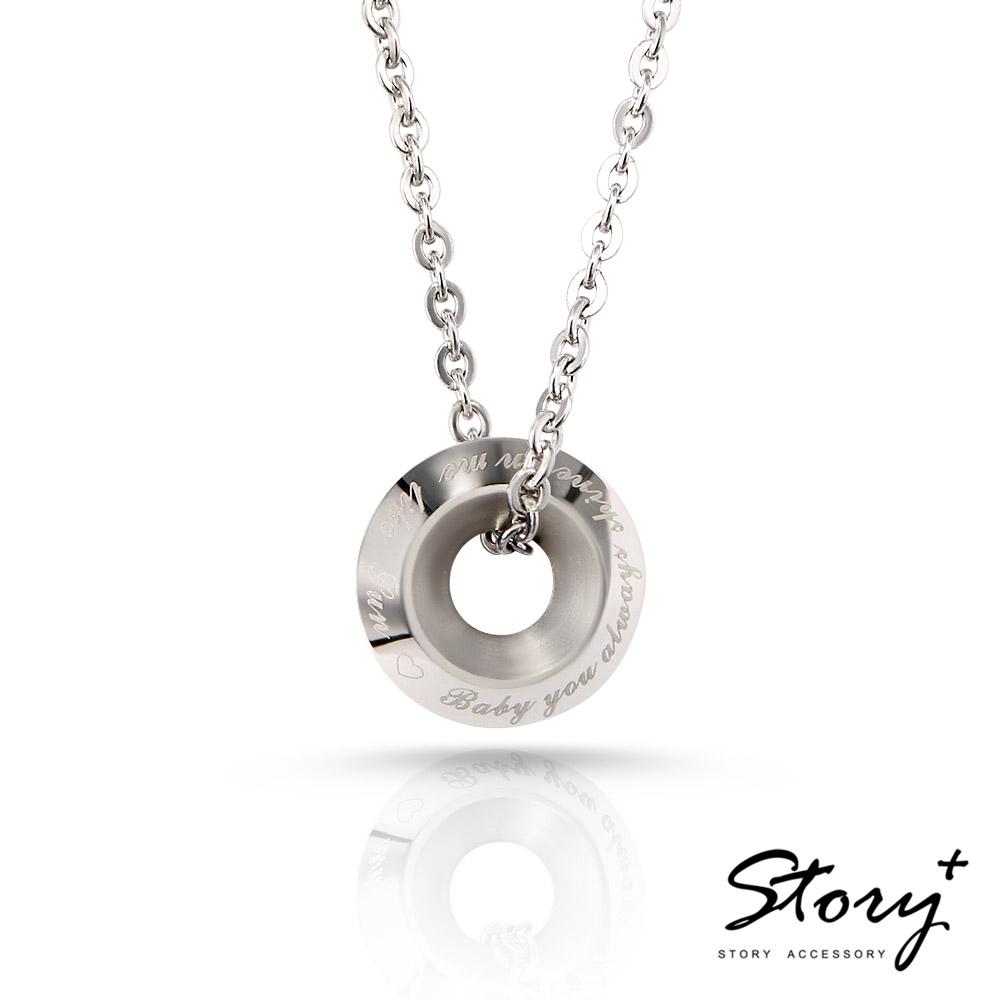 STORY故事銀飾-溫柔守護 小圈(白K金) 項鍊