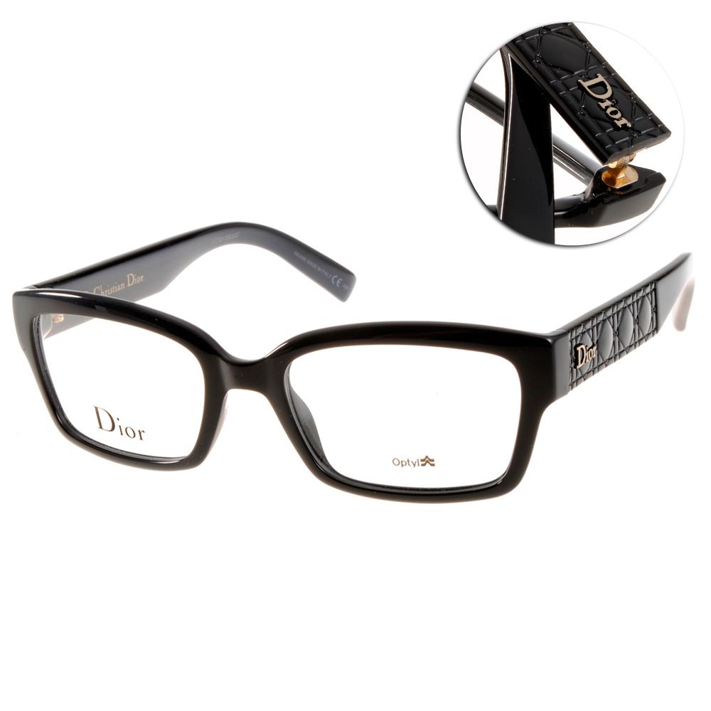DIOR眼鏡 仿皮革壓紋系列/黑#CD3261 D28