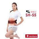 美國+venture醫療用熱敷墊-鋰電無線型-腰腹部SH-55