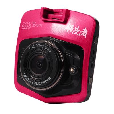 領先者 IS-207 高畫質1080P 行車紀錄器-急速配