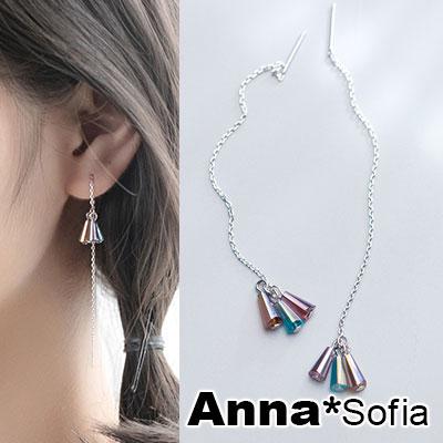AnnaSofia 煥彩繽錐長耳線 925銀針耳針耳環(銀系)