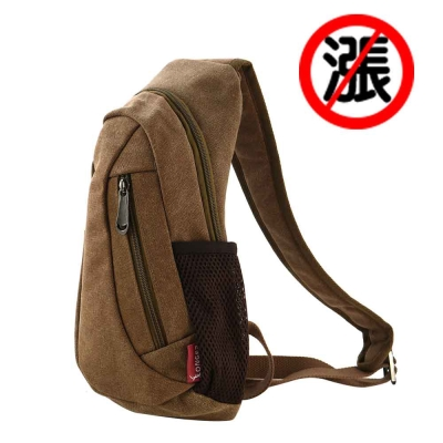 嚴選韓版斜背包/單肩包、斜背包R-2308(贈送旅遊收納三件組)限量!!!