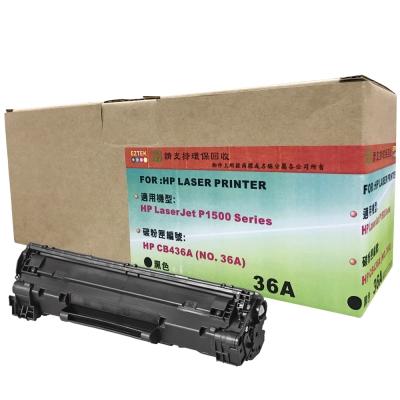 EZTEK HP CB436A 環保碳粉匣
