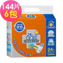 安安日用抑菌抽換式尿片(24片x6包)