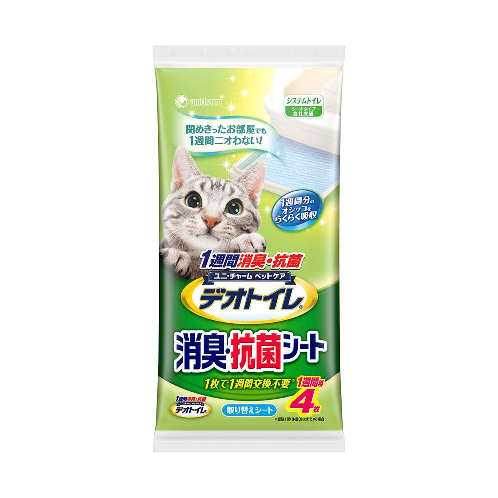 日本Unicharm消臭大師 一周間消臭抗菌貓尿墊 4片