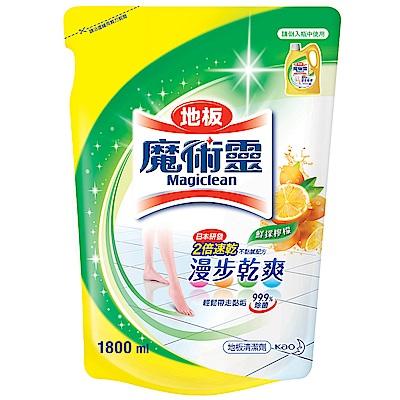 地板魔術靈清潔劑  鮮採檸檬補充包 (1800ml)