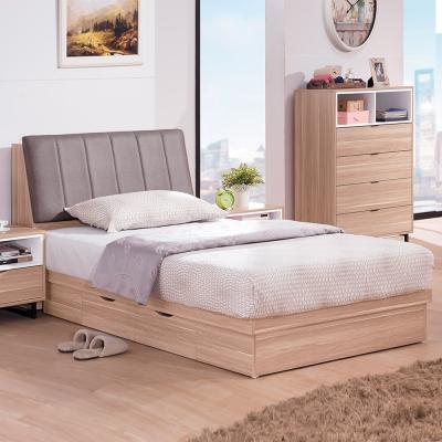 Bernice-布德3.5尺北歐風單人床組(床頭箱+抽屜床底)(不含床墊)