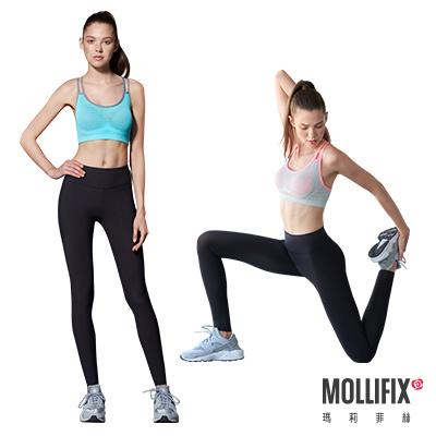 Mollifix 瑪莉菲絲 提臀動塑褲+掰掰馬鞍動塑褲2件組
