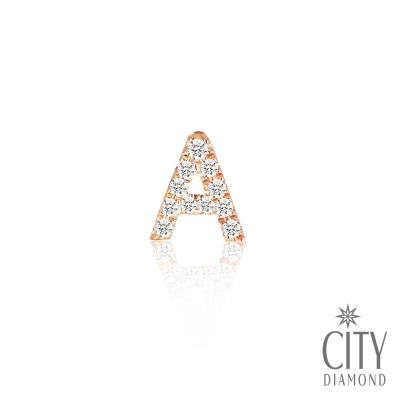 City Diamond引雅【A字母】14K玫瑰金鑽石耳環(單邊)