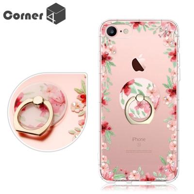 Corner4 iPhoneSE 第二代2020/8/7 4.7吋奧地利彩鑽指環扣防摔手機殼-海棠香