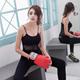 Bra Top 無縫透氣背心內衣S-XL(黑色) Naya Nina product thumbnail 1