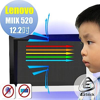 EZstick Lenovo Miix 520 12 IKB 專用 防藍光螢幕貼
