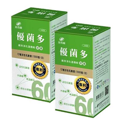 港香蘭 優菌多膠囊(60錠/瓶)二入組