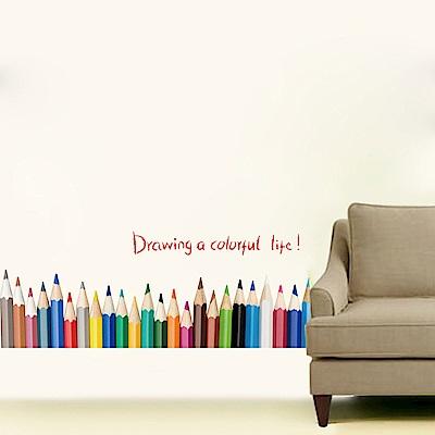 大尺寸高級創意壁貼 / 牆貼  創意生活系列-鉛筆創意踢腳線
