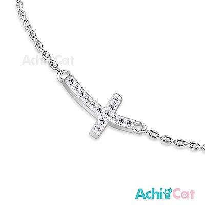 AchiCat 925純銀手鍊 知心閨蜜 十字誓約 十字架