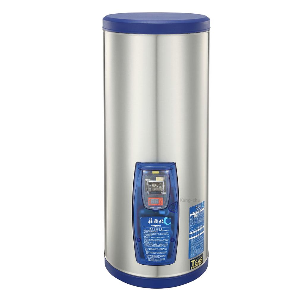 莊頭北 TE-1173 儲熱式17加崙電能熱水器