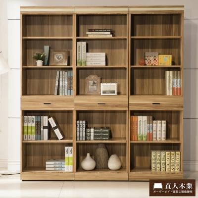 日本直人木業傢俱-LIKE三個1抽書櫃(180x40x192cm)