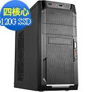 技嘉平台[機甲武神]四核高速SSD效能電腦