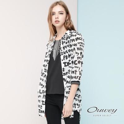 OUWEY歐薇-手寫字母寬鬆襯衫罩衫-白
