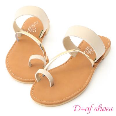 D+AF 夏日漫遊.金屬飾條套指涼拖鞋*杏