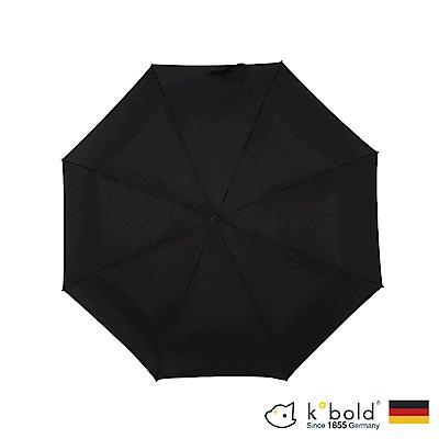 德國kobold酷波德 亞馬遜抗UV防潑水-商務傘-全自動傘-黑